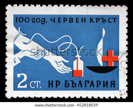 ZAGREB, CROATIA - JUNE 25: A stamp printed in Bulgaria devoted to 100 anniversary of the Red Cross, shows blood transfusion, circa 1963, on June 25, 2014, Zagreb, Croatia - stock photo