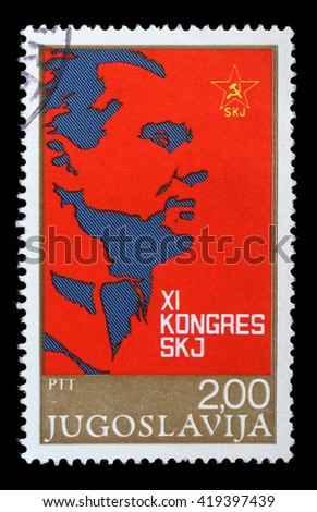 ZAGREB, CROATIA - JUNE 21: A stamp printed in Yugoslavia for the XI Congress of the Communist Party of Yugoslavia, circa 1978, on June 21, 2012, Zagreb, Croatia