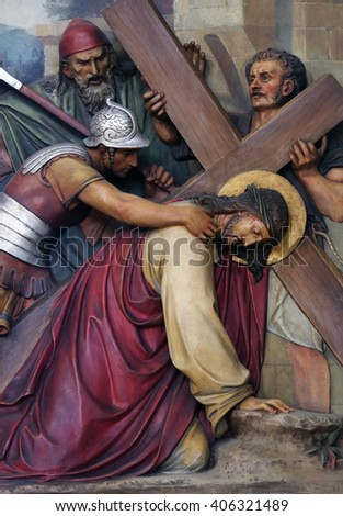 ZAGREB, CROATIA - SEPTEMBER 14: 3rd Stations of the Cross, Jesus falls the first time, Basilica of the Sacred Heart of Jesus in Zagreb, Croatia on September 14, 2015 - stock photo