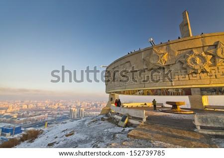 Zaisan memorial, Ulan Bator, Mongolia - stock photo