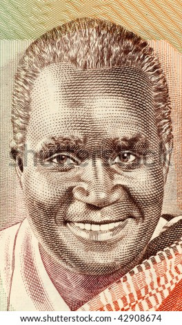 ZAMBIA – CIRCA 1980: Kenneth Kaunda on 5 kwacha 1980  banknote from Zambia. First President of Zambia from 1964 to 1991.