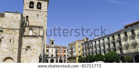 Zamora,  town located in western  of  Spain. It has a great historic past. Main square view.