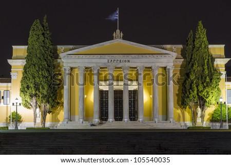 Zappeion megaron in Athens, Greece - stock photo