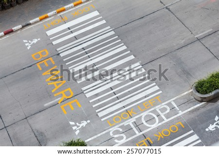 zebra crossing, on urban asphalt road for passenger or people and transportation, top view