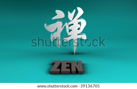 Zen in Kanji With a Blue Background - stock photo