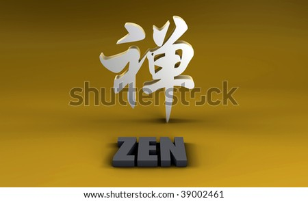 Zen in Kanji With a Gold Background - stock photo
