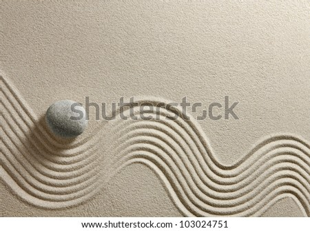 Zen stone - stock photo