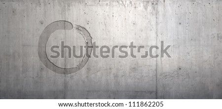 Zen Wall - stock photo