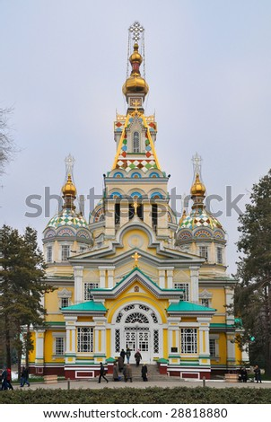 Zenkov Cathedral in the 28 Panfilov Park, the city of Almaty, Republic of Kazakhstan