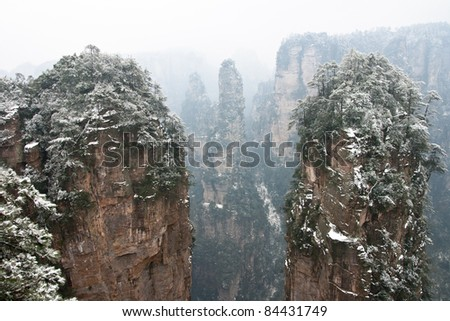 zhangjiajie national park, china - stock photo
