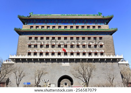 Zhengyangmen archery tower. This famous gate is located at the south of Tiananmen Square in Beijing, China - stock photo