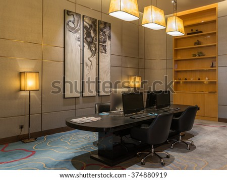 ZHENGZHOU, CHINA - FEBRUARY 1, 2016: Business Center, Executive VIP Lounge with Online Computer Internet Service PC and Mac in Five Stars Hotel Hilton Spa Resort Interior