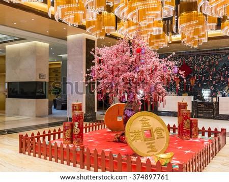 zhengzhou china february 1 2016 hotel lobby vip lounge in five - Traditional Hotel Decoration