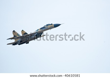 ZHUKOVSKIY, RUSSIA - AUGUST 22: Military airplane SU 27 at International airshow Maks 2009 August 22, 2009 in Zhukovskiy, Russia.