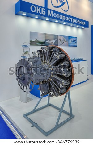 """ZHUKOVSKY, MOSCOW REGION, RUSSIA - AUG 25, 2015: Piston aircraft engine design Limited Liability Company """"�?�?B�?"""" at the International Aviation and Space salon MAKS-2015 - stock photo"""
