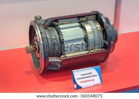 ZHUKOVSKY, MOSCOW REGION, RUSSIA - AUG 30, 2015: The AC generator (model breakdown) at the International Aviation and Space salon MAKS-2015 - stock photo