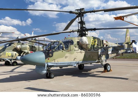 ZHUKOVSKY, RUSSIA - AUG 19: A Kamov Ka-52 multirole military helicopter is on display at the MAKS airshow on Aug 19, 2011 in Zhukovsky.The Kamov Ka-52 Alligator (NATO designation Hokum)is a two-seat version of the Ka-50