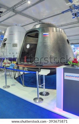 ZHUKOVSKY, RUSSIA - AUG 29, 2015: Stand of S.P. Korolev Rocket and Space Corporation Energia. New generation landing a spacecraft at the International Aviation and Space salon MAKS-2015 - stock photo