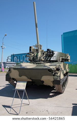 ZHUKOVSKY, RUSSIA - JUL 1: The 2S31 Vena 120 mm mortar/cannon at the IV international salon of arms and military technology. Engineering technologies international forum on Jul 1, 2010 in Zhukovsky.