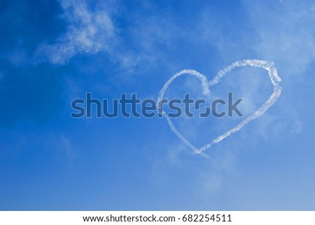 ZHUKOVSKY, RUSSIA - JULY 21 , 2017: Heart on blue sky background with clouds