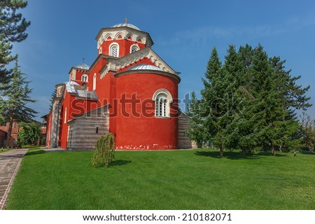 Zica Monastery. Temple of ascension  in the courtyard of the monastery. 13th century Byzantine Romanesque monastery, Serbia - stock photo