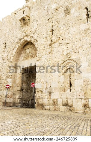 Zion Gate in the southern wall of Jerusalem's Old  City . - stock photo