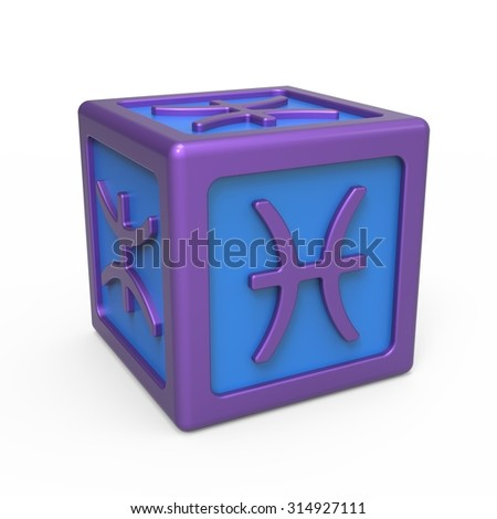 Zodiac symbol toy block - Pisces (The Fish)