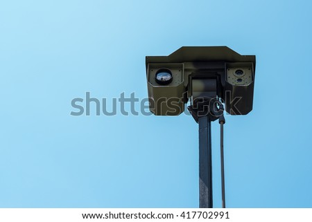 Zrenjanin, SERBIA: May 2016, Detail of Multisensor Intelligent Platform MIP 11 for surveillance, Reconnaissance and distance metering by day or night, produced by Vojnotehnicki institut Beograd - stock photo