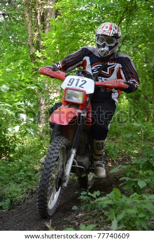 ZSELICKISLAK, HUNGARY - MAY 22: Unidentified competitor in action at the Kaposvar Cup International Enduro Competiton on May 22, 2011 in Zselickislak, Hungary