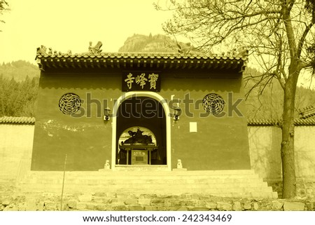 Zunhua BaoFeng Temple, March 29: The gate of BaoFeng Temple Chinese traditional architectural style on March 29, 2012, Zunhua City, Hebei Province, China.  - stock photo