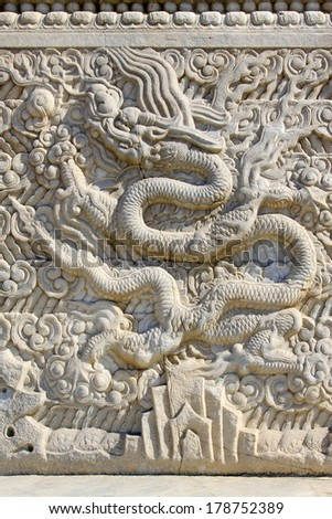Ancient Mayan Stone Reliefs Stock Photo 72880717