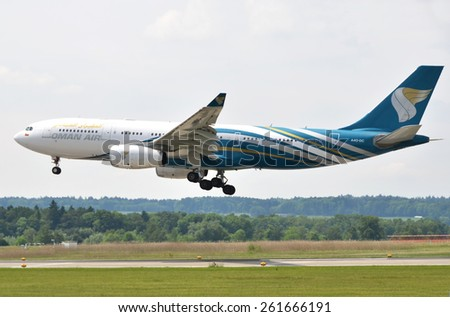 ZURICH, SWITZERLAND - MAY 25, 2014: Oman Air landing at Zurich international airport on May 25, 2014. Zurich International Airport is one of the major Europian Hubs