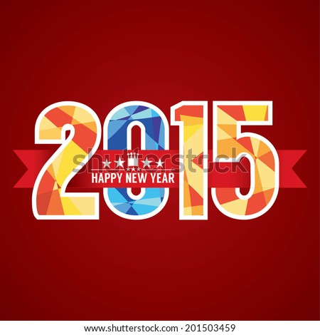 2015 Abstract Banner Vector Illustration - stock vector