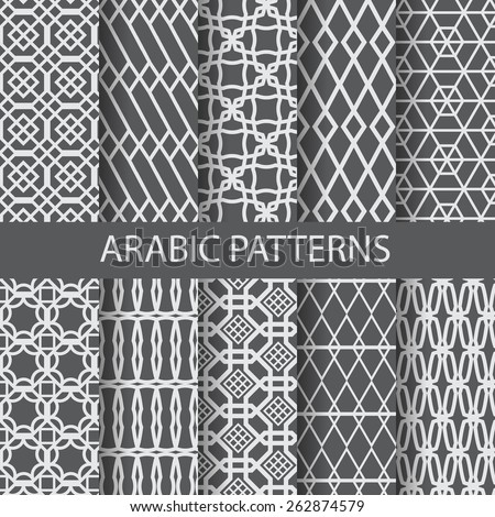 10 arabic, islamic  patterns,  Pattern Swatches, vector, Endless texture can be used for wallpaper, pattern fills, web page,background,surface - stock vector