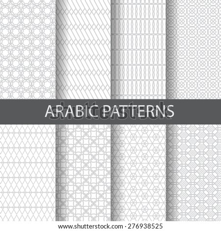 10 Arabic, Islamic seamless patterns,  Pattern Swatches, vector, Endless texture can be used for wallpaper, pattern fills, web page,background,surface - stock vector