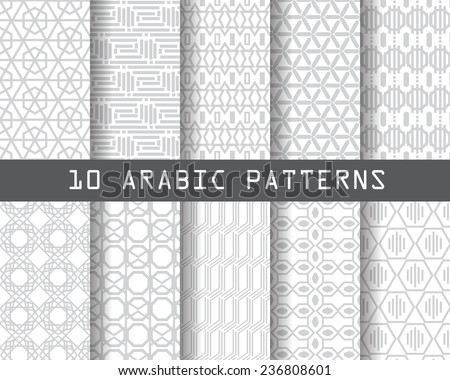 10 arabic seamless patterns,  Pattern Swatches, vector, Endless texture can be used for wallpaper, pattern fills, web page,background,surface - stock vector
