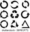 Arrows icon collection. Vector illustration. - stock vector