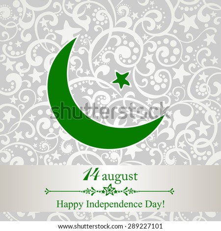 14 August. Pakistan Independence Day. Celebration Card. Vector Illustration - stock vector