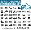 40 auto service center icons, signs, vector illustrations - stock vector