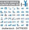 42 auto service icons. vector - stock vector