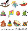 Baby's toys.Vector illustration - stock vector