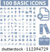 100 basic icons set, vector - stock vector
