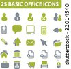 25 basic office icons. green series. vector. please, visit my portfolio to find more similar. - stock vector