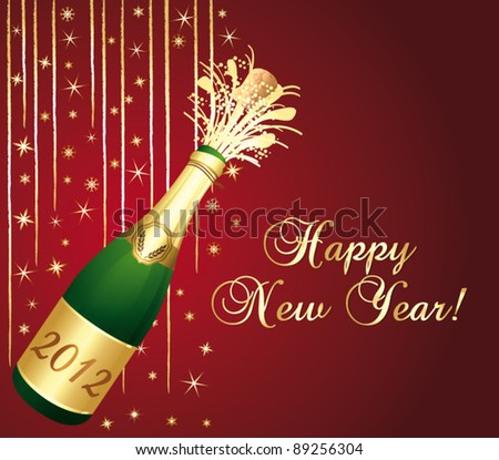 2012 Beautiful and elegant Happy New Year background. Golden and red vector greeting card. - stock vector