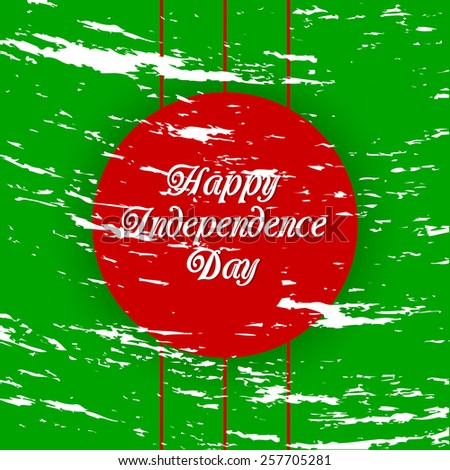 Beautiful badge for Bangladesh Independence Day on paper background - stock vector