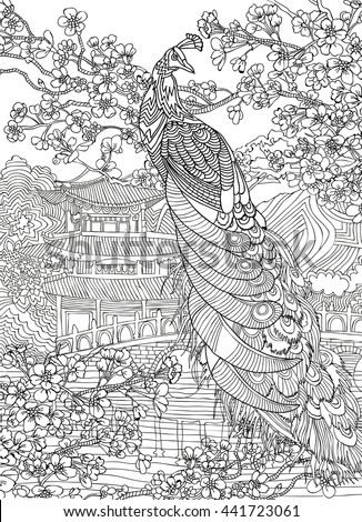 Beautiful Peacock In The Background Eastern LandscapeColoring Pages Japan East China