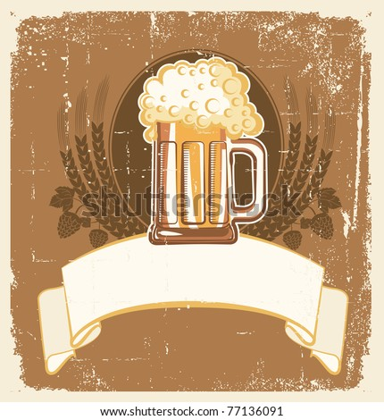 Beer label background.Vector grunge Illustration for text - stock vector