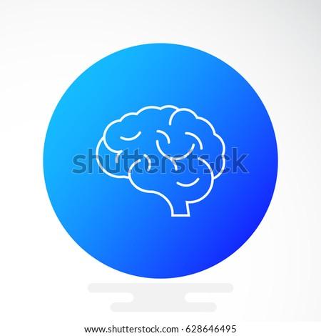 flat brain icon - photo #15