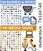 100 business & office & media icons, signs, vector illustrations - stock vector