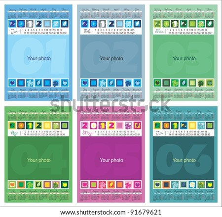 2012 Calendar for the month of July-December - stock vector